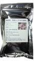 インディゴ(無添加 天然ハーブ100%染料)