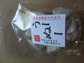 うーぬー黒糖 90g