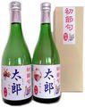 菊石オリジナル初節句酒(端午の節句)720ml