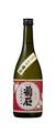 菊石 山田錦純米酒(箱入)720ml