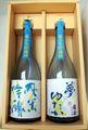 菊石夏の純米生貯蔵酒飲みくらべ(箱入)720ml