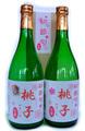 菊石オリジナル初節句酒(桃の節句)720ml