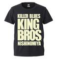 送料込 Mサイズ KING BROTHERS 暗闇で発光するキラーブルース Tシャツ