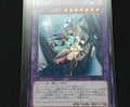竜騎士ブラック・マジシャン・ガール アジア版 SCR [CPL1-JA004]