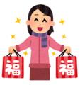 【1万円福袋】Zero Ash 「告知なし販売 B級品 遊戯王福袋(お一人様1個限定)」【ゆうパック対象品】