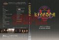 Blu-ray『KINGDOM vol.7』(2枚組)