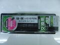 GEX ナビパック用   交換ヒーター SH120