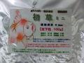 初草 ミニ     100g×2