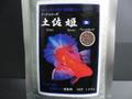 土佐姫【D】     成魚用100g