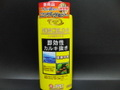 ノンクロライドR   250ml (日動)