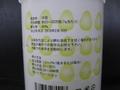 中国産・ブラインシュリンプ 425g缶