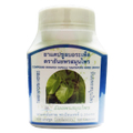 Compound Boraped Capsule Thanyaporn Herbs Brand/ボラペット[100錠]