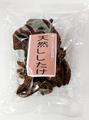 乾燥香茸 50g