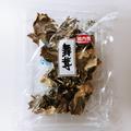 国産乾燥舞茸  30g
