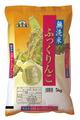 金王冠無洗米ふっくりんこ5kg