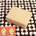 Honey soap お陰さまで当日完売しました。