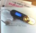 聞き流すだけで英語をマスター初級4作品+中級3作品(MP3プレーヤー付 録音済特価セット)