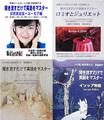 聞き流すだけで英語をマスター:初級5作品特価セット(CD6枚+教本)