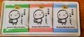 【販売終了】賞味期限10/19コーヒードリップバッグ(かめ助)