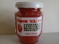 八百屋さんが作ったジャム-余市産「紅玉りんご」-140g