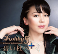 Newアルバム「Kohhy 5+」