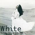 リマスタリングアルバム Kohhy White