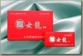 女龍(1箱 12錠)