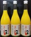 いよかんジュース3本入り(720ml)