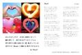 ポストカードセット Vol.2 「愛と感謝の歌」