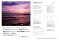 ポストカードセット Vol.1 「恋の歌」