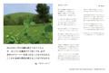 ポストカードセット Vol.5 「希望の歌」