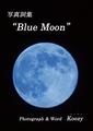 """写真詞集""""Blue Moon"""" 写真集(作品集)"""