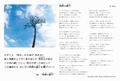 ポストカードセット Vol.8 「生命」