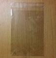 OPP袋 B5 テープ付     100枚