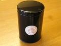 オリジナル豆缶