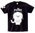 フテオくんTシャツ(白黒)