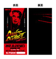 【通販限定】「DANCE with DEViLS Ⅱ ONE MAN TOUR 2017 首振人形舞踏会〜覚醒〜小倉編」オリジナルデザイン先行チケット