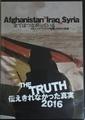 DVD THE TRUTH伝えきれなかった真実2016