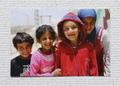 シリアのポストカード
