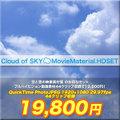 空と雲 フルハイビジョン動画素材集1920×1080p 44クリップ収録お得なセット Cloud of SKY MovieMaterial.HDSET ロイヤリティフリー(著作権使用料無料)