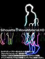 シルエット フルハイビジョンCG動画素材集 Silhouette MovieMaterial.HD ロイヤリティフリー(著作権使用料無料)