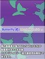 蝶を素材にしたCG映像素材集【Butterfly MovieMaterial】自由に使えるロイヤリティフリー動画素材集 2,980円
