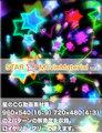 星のCG映像素材集【STAR MovieMaterial】自由に使えるロイヤリティフリー動画素材集 2,980円