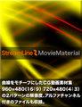 ロイヤリティフリー映像素材集【StreamLine MovieMaterial】自由に使えるロイヤリティフリーエフェクティブ動画素材集 2,980円