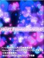 ハートを素材にしたフルハイビジョンCG動画素材集 HEART MovieMaterial.2HD ロイヤリティフリー(著作権使用料無料)