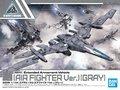30MM エグザビークル エアファイターver.  グレー EX-03