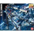 【21年5月】MG RX-78-2 ガンダム Ver.3.0【予約10%OFF】