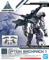 30MM オプションバックパック1 OP-11