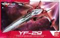 1/100 YF-29 デュランダルバルキリー ファイターモード アルト機