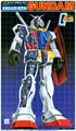【21年12月再販】1/72  RX-78 ガンダム (メカニック・モデル) 【予約10%OFF】